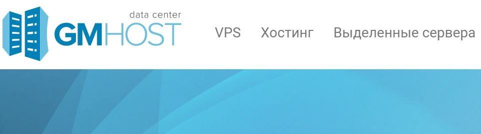 Что лучше – хостинг или виртуальный сервер